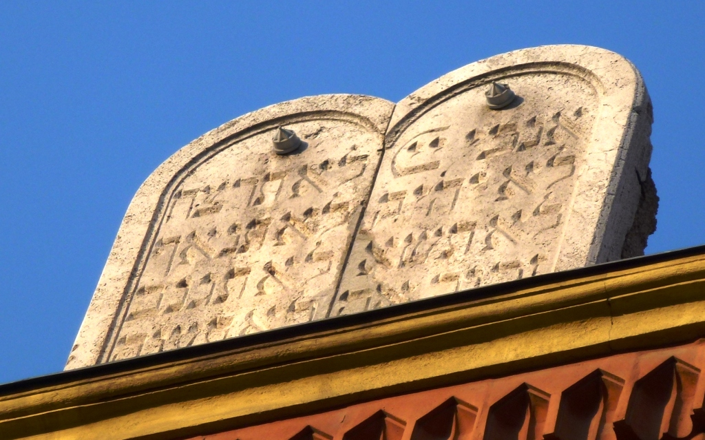 Close up of the Ten commandments plaque on top of the abandoned synagogue in Budapest