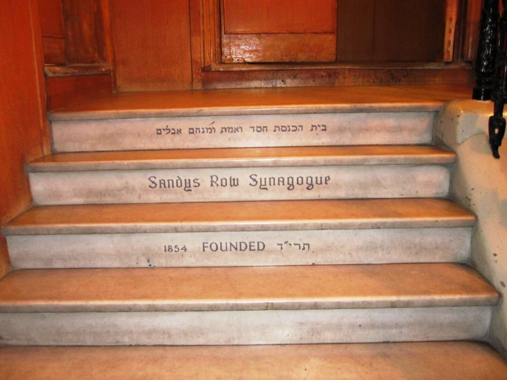 Sandys Row's informative entrance steps...founded 1854